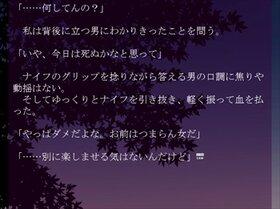 3.3.2.1 Game Screen Shot3