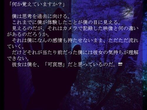 3.3.2.1 Game Screen Shot4