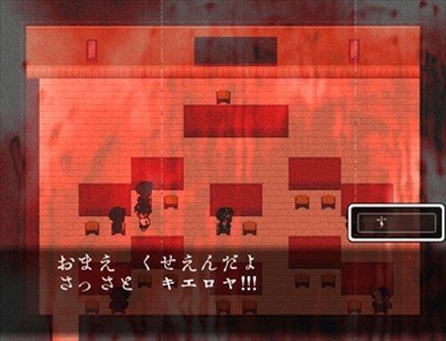 にちようびにコロサレル Game Screen Shot2