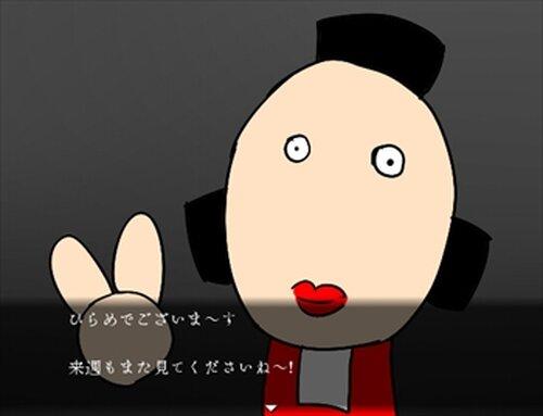 にちようびにコロサレル Game Screen Shot4