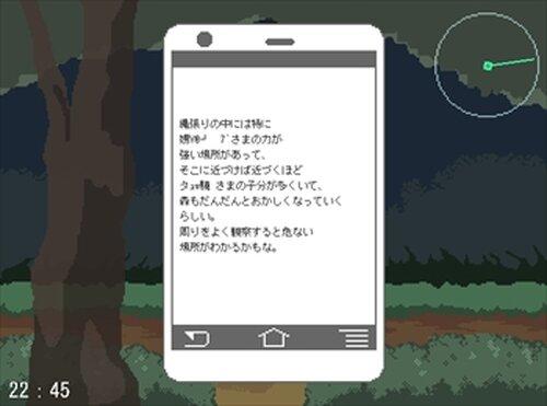 タケさま ニコニコホラーゲームフェスバージョン Game Screen Shot4