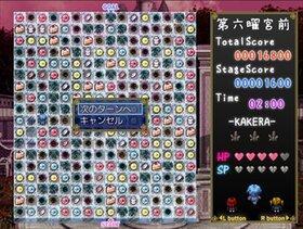 Friday... Game Screen Shot2