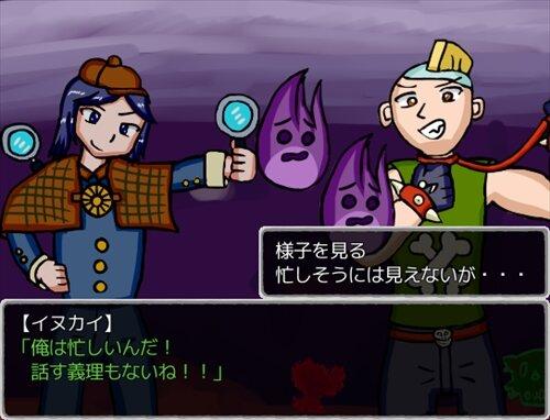 すれ違うスイヨウビ Game Screen Shot1