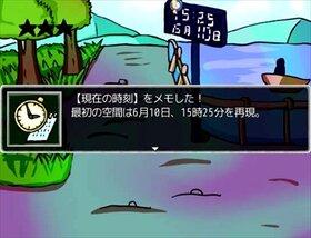 すれ違うスイヨウビ Game Screen Shot5