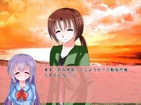 君とデート。 Game Screen Shot3