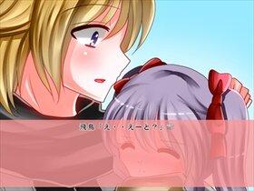 君とデート。 Game Screen Shot5