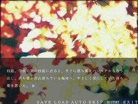 朝焼けのブルーⅡ - Pianissimo episode - Game Screen Shot2