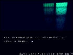 朝焼けのブルーⅡ - Pianissimo episode - Game Screen Shot4