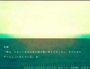 朝焼けのブルーⅡ - Pianissimo episode - Screenshot