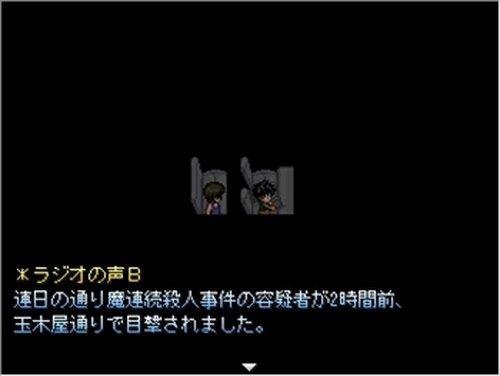 ヒッチハイク Game Screen Shot3