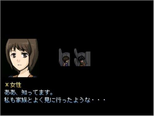 ヒッチハイク Game Screen Shot4
