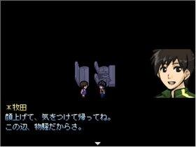 ヒッチハイク Game Screen Shot5