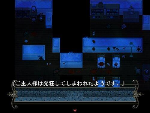 ラザラスの贄 Game Screen Shot