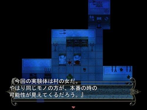 ラザラスの贄 Game Screen Shot3