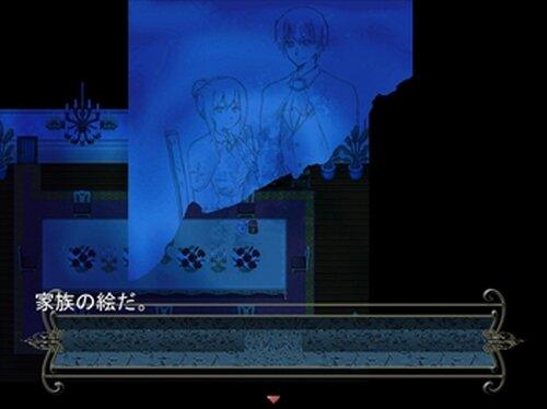 ラザラスの贄 Game Screen Shot4