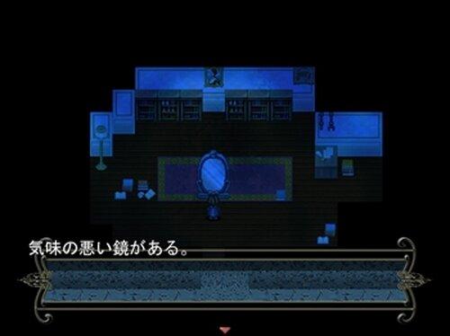 ラザラスの贄 Game Screen Shots