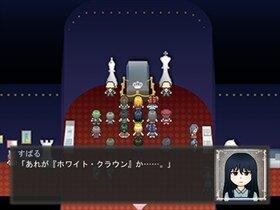 White Crownの実像 Game Screen Shot3