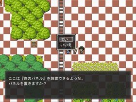White Crownの実像 Game Screen Shot4