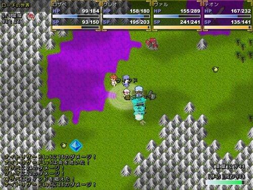 ワールドフロンティア Game Screen Shot1