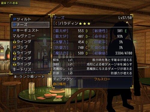 ワールドフロンティア Game Screen Shot2
