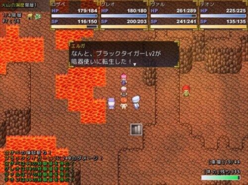 ワールドフロンティア Game Screen Shot3