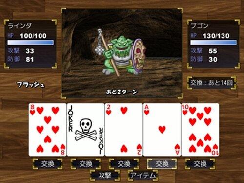 ワールドフロンティア Game Screen Shot5