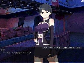 三国の空・前編 Game Screen Shot3