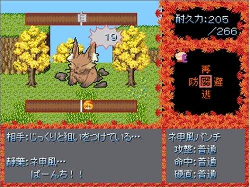 秋 ~AKI~ 幻想郷の日常シリーズ#3 Game Screen Shot3