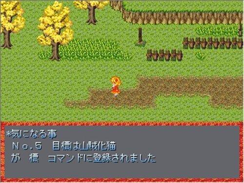 秋 ~AKI~ 幻想郷の日常シリーズ#3 Game Screen Shot4