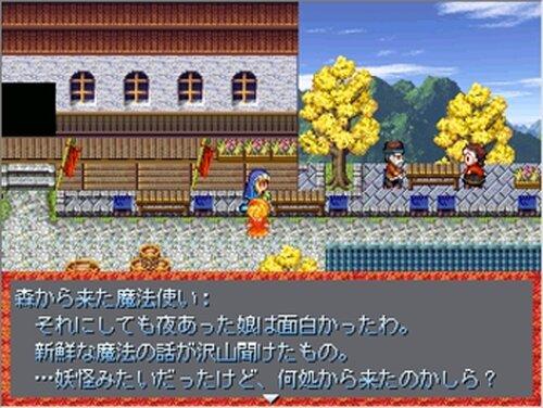 秋 ~AKI~ 幻想郷の日常シリーズ#3 Game Screen Shot5