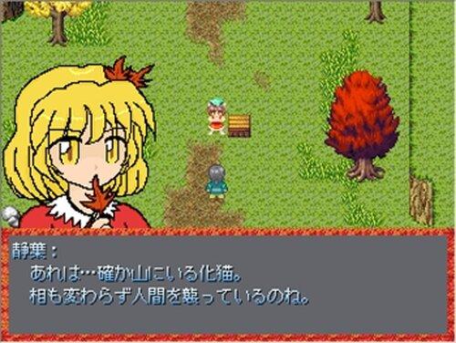 秋 ~AKI~ 幻想郷の日常シリーズ#3 Game Screen Shots