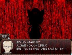 待チ人来たる Game Screen Shot2