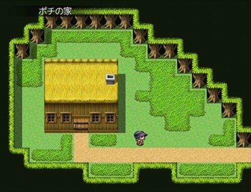 ひまわりの謎 Game Screen Shot2
