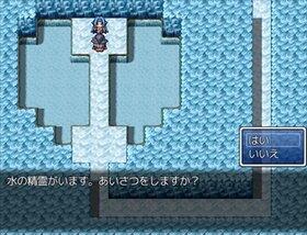 ひまわりの謎 Game Screen Shot4