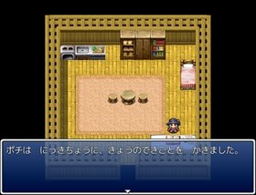 ひまわりの謎 Game Screen Shot5