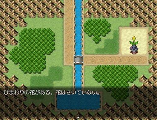 ひまわりの謎 Game Screen Shots