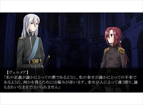 灰燼 Game Screen Shots