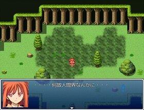 ジーク~前編~(仮) Game Screen Shot4