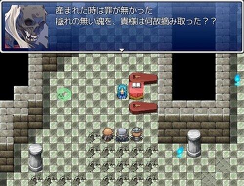ジーク~前編~(仮) Game Screen Shots