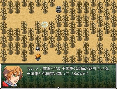 方舟 -Road To Paradise- Game Screen Shot1