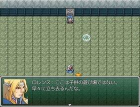 方舟 -Road To Paradise- Game Screen Shot2