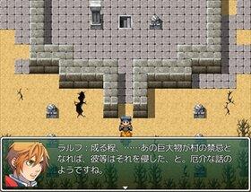 方舟 -Road To Paradise- Game Screen Shot3