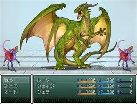 方舟 -Road To Paradise- Game Screen Shot4