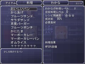 バトルマニアβ版1.90 Game Screen Shot3