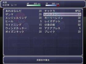 バトルマニアβ版1.90 Game Screen Shot4