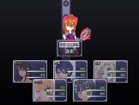 バトルマニアβ版1.90 Game Screen Shot5