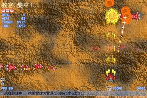 Shmups Academy Game Screen Shot3