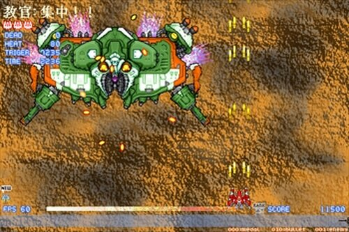 Shmups Academy Game Screen Shot4