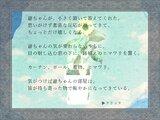 鉢植えのヒマワリ