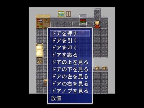 30Min SKぷ Side-K Game Screen Shot1